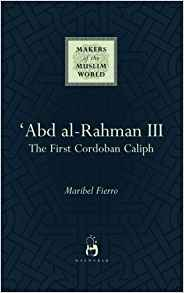 Abd Al Rahman III by Maribel Fierro 1851683844