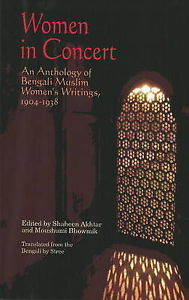 Women in Concert by Shaheen Akhtar 8185604576 US ED