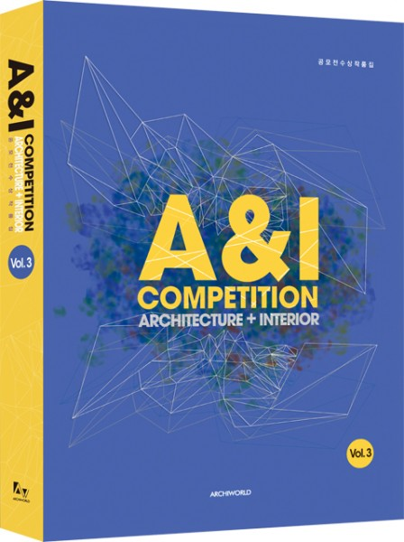 A and I Competition Architecture Plus Interior Vol 3 by Yi 8957705023 US ED